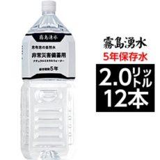 ds-1414721