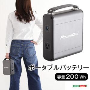 szo-AC20--BK