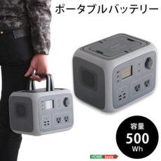 szo-AC50--GY