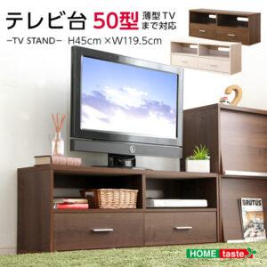 szo-DSP-TV120--WAL---LF2 ~ DSP-TV120--WOK---LF2