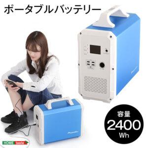 szo-EB240--BL