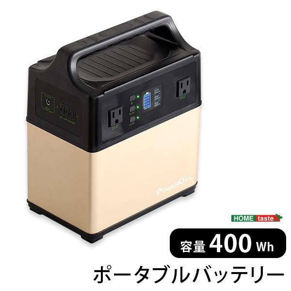 szo-EB40--GD