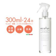 szo-ECOFUR-V300-24--TU