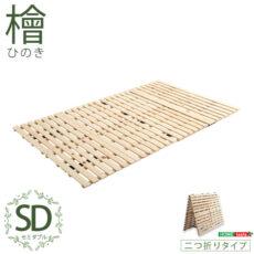 szo-HNK-2-SD--NA
