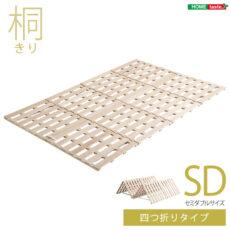 szo-KIR-4-SD--NA