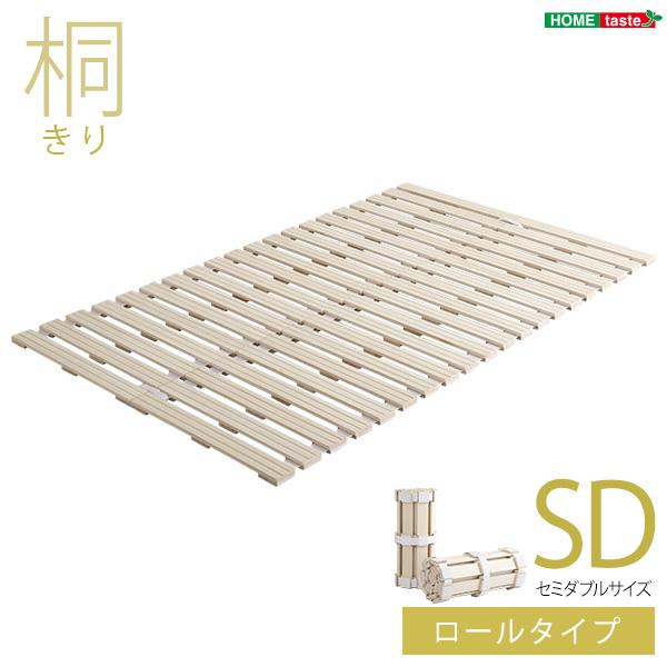 szo-KIR-R-SD--NA