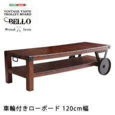 szo-SH-01-VTLB--BR