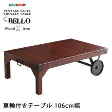 szo-SH-01-VTT--BR