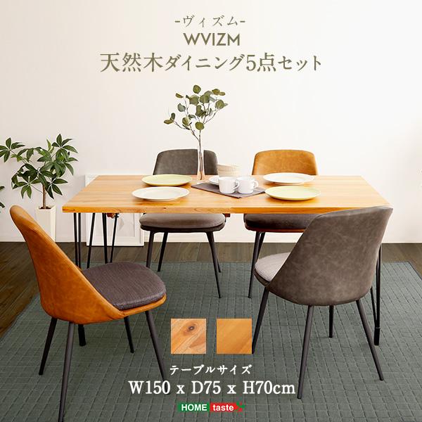 szo-SH-01-WZ5--LBR ~ SH-01-WZ5--NA