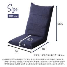 szo-SH-07-SNV--BE ~ SH-07-SNV--GY