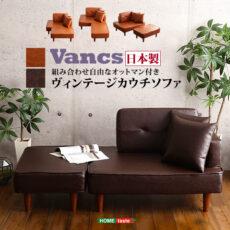 szo-SH-07-VCCS--BR ~ SH-07-VCCS--DBR