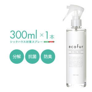 szo-ECOFUR-300--TU---LF2